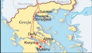 סלוניקי 2