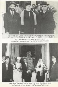 מועצת הרבנים 4
