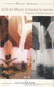 juifa du maroc a travers le monde