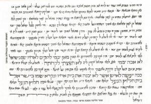 מועצת הרבנים-שטר חליצה