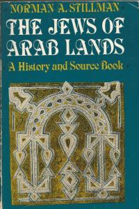 The-jews-in-arab-land