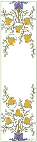 Накидка на паску