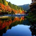 Korankei Gorge Fall Colors