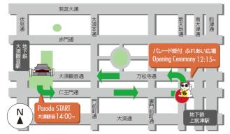 Nagoya St. Patricks Day in Osu Event Map 2013