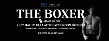 KPB Theater, The Boxer