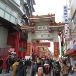 Chinese New Year - Nankinmachi