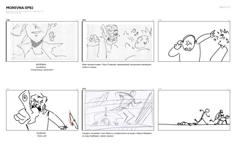 morevna-ep02-storyboard-page