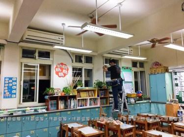 沐爾窗簾政治大學實驗小學窗簾案例分享 (9)