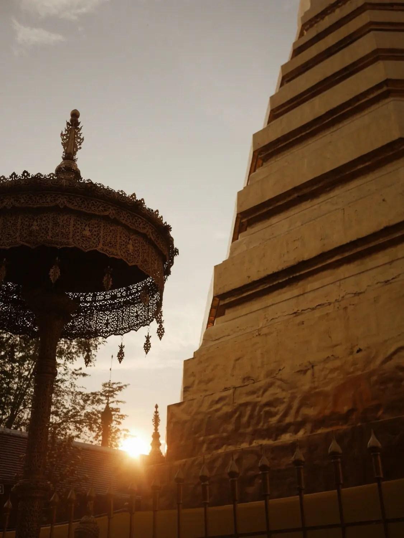 Phrae Thailande