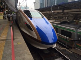 Thanks to Asama Shinkansen, one can reach Karuizawa from Tōkyō in just one hour.