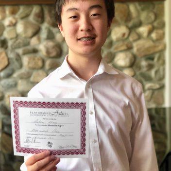 Aubrey Zhang BC Provincials
