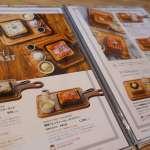 高級食パン嵜本(さきもと)ベーカリーカフェ宮崎焼き上がり時間・予約方法・いつ行けば買えるか調査!