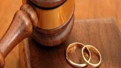 Photo of حق التعويض في الطلاق التعسفي
