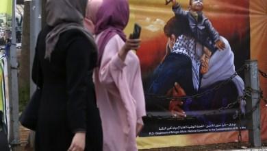 Photo of نضال المرأة الفلسطينية.. جهد مركب على جبهات متعددة