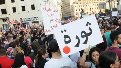 Photo of في يوم المرأة جسد اللبنانية أسير الرجل