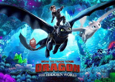 Summer Movie Night - How to Train Your Dragon 3 @ Clayton Huey Elementary School Lawn | Center Moriches | New York | United States