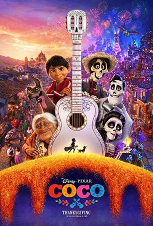 Summer Movies - Coco @ Clayton Huey Elementary School Lawn | Center Moriches | New York | United States