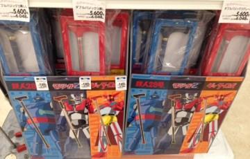 ロボットヒーロー杖