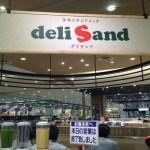 【イオンモール大日リニューアル】1階 deli Sand(デリサンド)