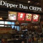 【イオンモール大日リニューアル】クレープとタピオカのお店「Dipper Dan CREPE」オープン