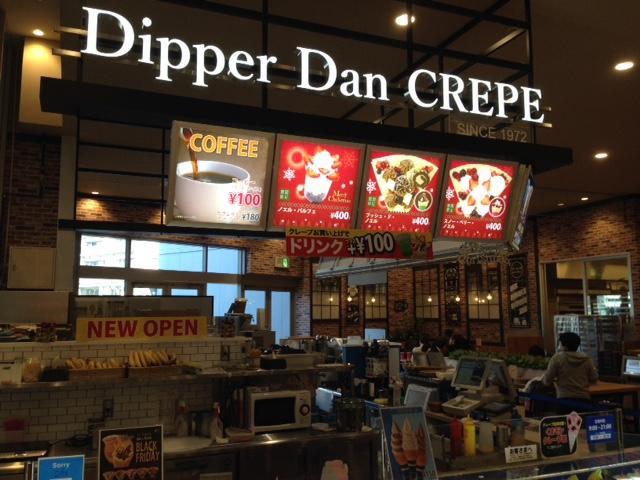 Dipper Dan CREPE