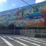 【守口おすすめスポット】巨大壁画「私たちの恐竜ランド」