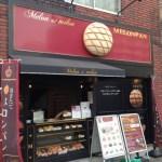 メロンパン専門店「メロン・ドゥ・メロン京阪本通店」は3周年を迎えます