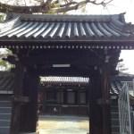 難宗寺の門