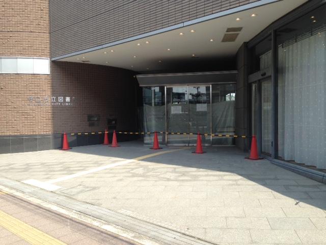 守口市立図書館リニューアルオープン延期