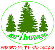 株式会社森本源 Morihongen Co., Ltd.