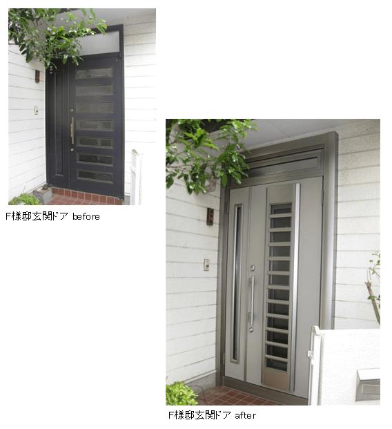 F様邸玄関ドア