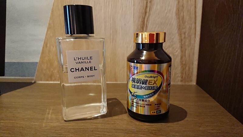 中年後必備保養品-梵尼蘭身體修護油-視明健EX葉黃素+蝦紅素