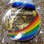 2016年 第6回 大阪マラソン ~結果とレースレポート~