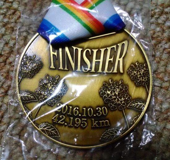 大阪マラソン 完走メダル 裏