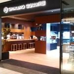 潜入調査!! グランフロント大阪にオープンした新空間『シマノスクエア』