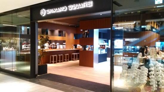 シマノスクエア 入口