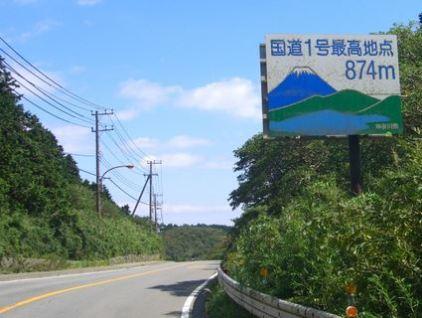大阪-東京間550kmをロードバイクで走るキャノンボール完全マニュアル! 単独走行 基本ルートは国道1号線(R1)