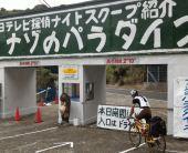 淡路島の穴場な秘所・秘島!ロードバイクでアワイチを200%楽しむ方法【前編】