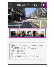 カメラ一体型の画期的サイコンXplova『X5 Evo』は実際どうか? 動画編集