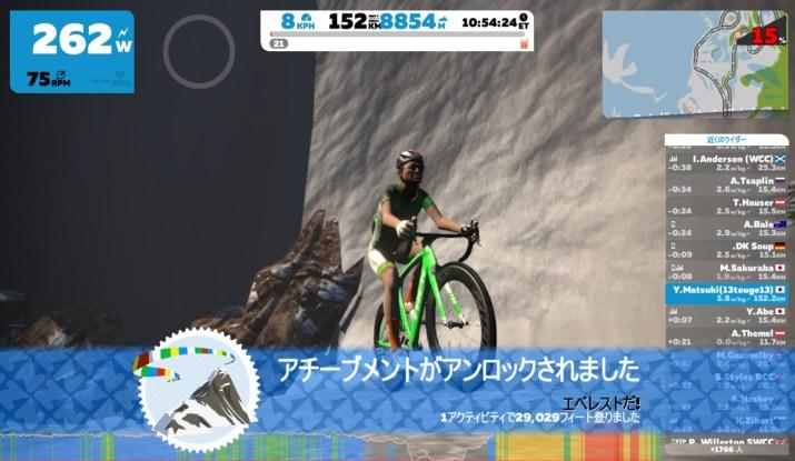 WAY TO GOクッキーだけでエベレスト登頂は可能か?そして、まだ見ぬ頂の果てへ…… 「EVEREST!」 「エベレストだ!」 ZWIFT ズイフト アチーブメント バッジ エクストラクレジット