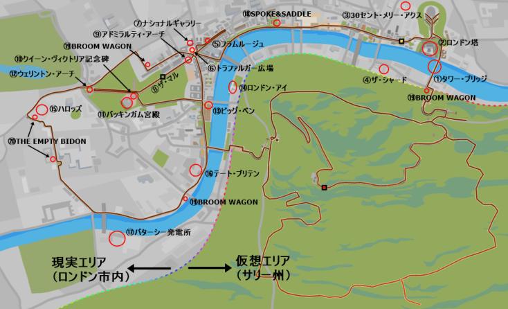 London Loop(ロンドンループ)順逆あり 15㎞ Sprint順逆あり 200m Surry Hills サリー州 Box Hill(ボックスヒル) 4.3% 3.0km Keith Hill(ケイスヒル) 5.0% 4.3km Fox Hill(フォックスヒル) 4.9% 2.4km Leith Hill(レイスヒル) 6.8% 1.9km zwift ズイフト london ロンドン