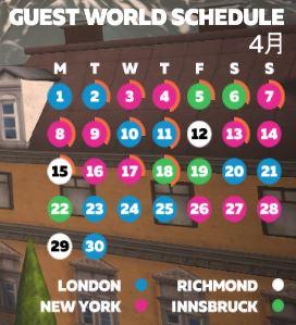 ZWIFT(ズイフト)「ホーム」画面の詳細説明 コーススケジュール