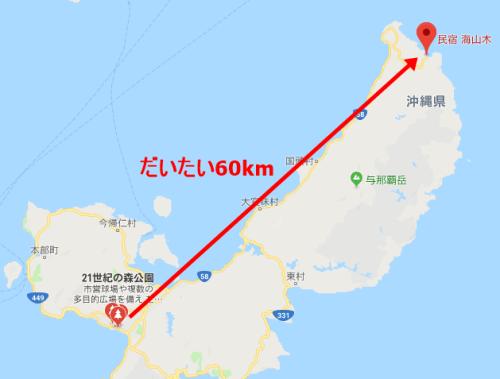 【レースレポ】ツール・ド・おきなわ「市民140km」6位 ~一撃に懸ける~