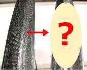 『Effetto Mariposa Carogna Remover』検証結果 効果 チューブラーテープ