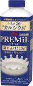『森永PREMiL Blue』 定番の高たんぱく質飲料/ドリンク5種比較』 定番の高たんぱく質飲料/ドリンク5種比較