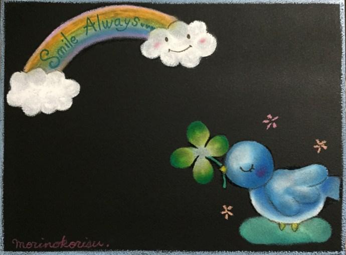 KS-003 虹と幸せの青い鳥