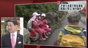 森のようちえんに関するTV放送