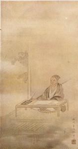 yosidakennkou