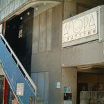アゴラ劇場