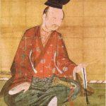 yoshitune